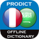 Arabic <> French Dictionary + Vocabulary trainer